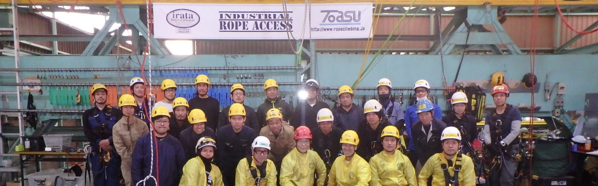 IRATA 国際 ROPEACCESS TRAINING